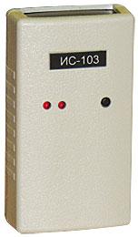 Измеритель самопишущий ИС-103