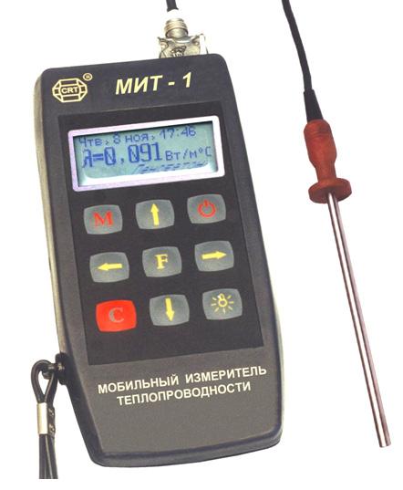 Измеритель теплопроводности материалов МИТ-1