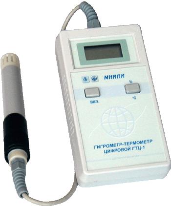 Гигрометр-термометр цифровой ГТЦ-1