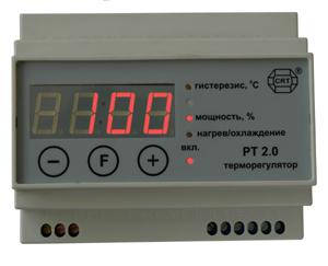 Программируемый регулятор температуры РТ-2.0